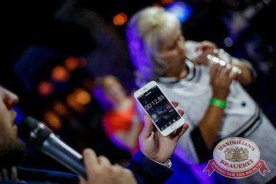 «Октоберфест-2016»: Открытие. Выбор пивной столицы, 16 сентября 2016 - Ресторан «Максимилианс» Новосибирск - 16