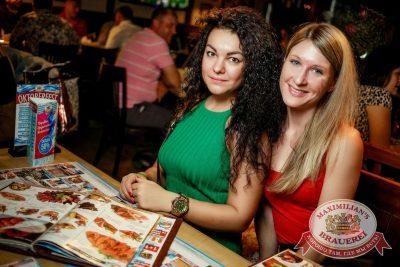 «Октоберфест-2016»: Открытие. Выбор пивной столицы, 16 сентября 2016 - Ресторан «Максимилианс» Новосибирск - 24