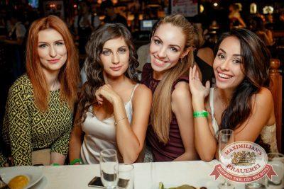 «Октоберфест-2016»: Открытие. Выбор пивной столицы, 16 сентября 2016 - Ресторан «Максимилианс» Новосибирск - 26