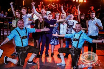 «Октоберфест-2016»: выбор Короля и Королевы (первый тур), 17 сентября 2016 - Ресторан «Максимилианс» Новосибирск - 01