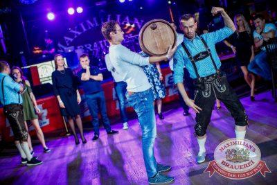 «Октоберфест-2016»: выбор Короля и Королевы (первый тур), 17 сентября 2016 - Ресторан «Максимилианс» Новосибирск - 02