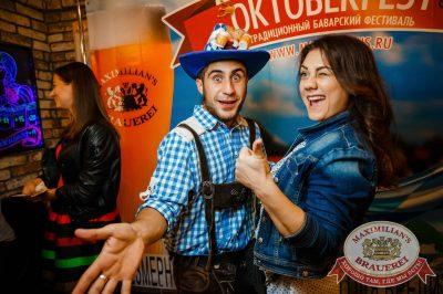 «Октоберфест-2016»: выбор Короля и Королевы (первый тур), 17 сентября 2016 - Ресторан «Максимилианс» Новосибирск - 04