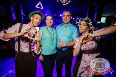 «Октоберфест-2016»: выбор Короля и Королевы (первый тур), 17 сентября 2016 - Ресторан «Максимилианс» Новосибирск - 05