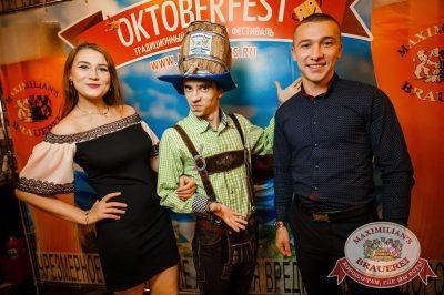 «Октоберфест-2016»: выбор Короля и Королевы (первый тур), 17 сентября 2016 - Ресторан «Максимилианс» Новосибирск - 06