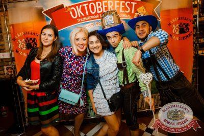 «Октоберфест-2016»: выбор Короля и Королевы (первый тур), 17 сентября 2016 - Ресторан «Максимилианс» Новосибирск - 07