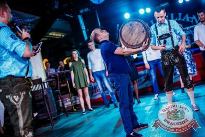 «Октоберфест-2016»: выбор Короля и Королевы (первый тур), 17 сентября 2016 - Ресторан «Максимилианс» Новосибирск - 13