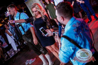 «Октоберфест-2016»: выбор Короля и Королевы (первый тур), 17 сентября 2016 - Ресторан «Максимилианс» Новосибирск - 14