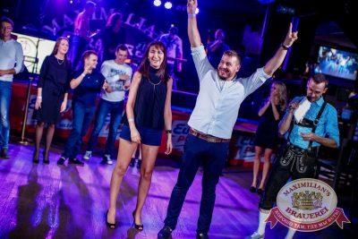 «Октоберфест-2016»: выбор Короля и Королевы (первый тур), 17 сентября 2016 - Ресторан «Максимилианс» Новосибирск - 16