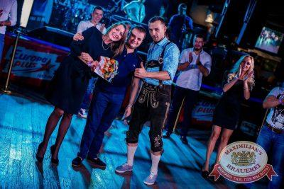 «Октоберфест-2016»: выбор Короля и Королевы (первый тур), 17 сентября 2016 - Ресторан «Максимилианс» Новосибирск - 17
