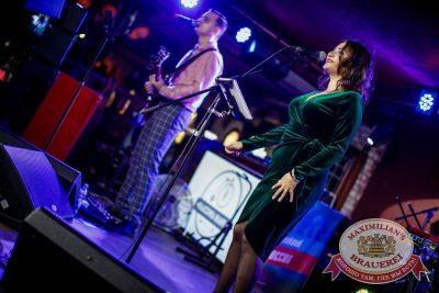 «Октоберфест-2016»: выбор Короля и Королевы (первый тур), 17 сентября 2016 - Ресторан «Максимилианс» Новосибирск - 18