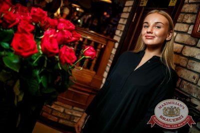 «Октоберфест-2016»: выбор Короля и Королевы (первый тур), 17 сентября 2016 - Ресторан «Максимилианс» Новосибирск - 25