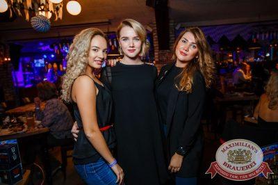 «Октоберфест-2016»: выбор Короля и Королевы (первый тур), 17 сентября 2016 - Ресторан «Максимилианс» Новосибирск - 26
