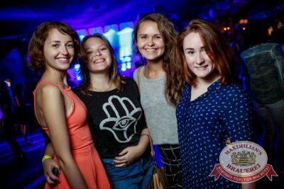 «Звери», 21 сентября 2016 - Ресторан «Максимилианс» Новосибирск - 04