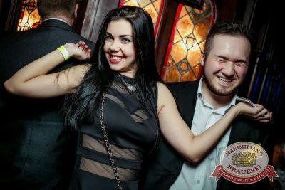 «Звери», 21 сентября 2016 - Ресторан «Максимилианс» Новосибирск - 07