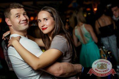«Звери», 21 сентября 2016 - Ресторан «Максимилианс» Новосибирск - 12