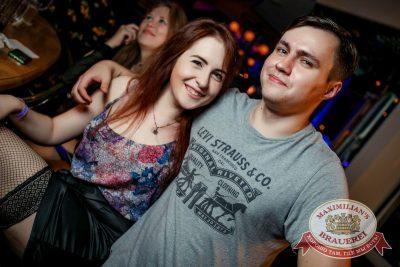 «Звери», 21 сентября 2016 - Ресторан «Максимилианс» Новосибирск - 24