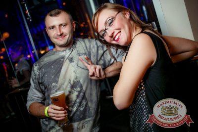 «Звери», 21 сентября 2016 - Ресторан «Максимилианс» Новосибирск - 27