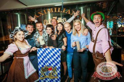«Октоберфест-2016»: выбор пивной столицы, 23 сентября 2016 - Ресторан «Максимилианс» Новосибирск - 01