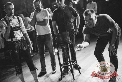 «Октоберфест-2016»: выбор пивной столицы, 23 сентября 2016 - Ресторан «Максимилианс» Новосибирск - 03