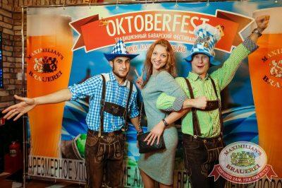 «Октоберфест-2016»: выбор пивной столицы, 23 сентября 2016 - Ресторан «Максимилианс» Новосибирск - 07