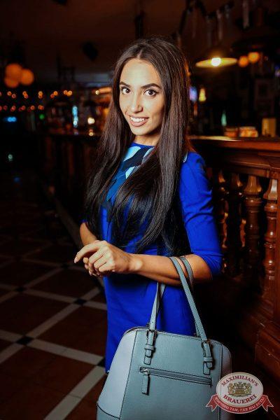 «Октоберфест-2016»: выбор пивной столицы, 23 сентября 2016 - Ресторан «Максимилианс» Новосибирск - 08