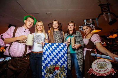 «Октоберфест-2016»: выбор пивной столицы, 23 сентября 2016 - Ресторан «Максимилианс» Новосибирск - 09