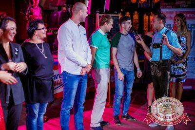 «Октоберфест-2016»: выбор пивной столицы, 23 сентября 2016 - Ресторан «Максимилианс» Новосибирск - 12
