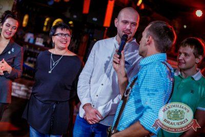 «Октоберфест-2016»: выбор пивной столицы, 23 сентября 2016 - Ресторан «Максимилианс» Новосибирск - 13