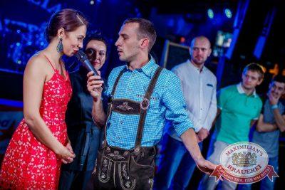 «Октоберфест-2016»: выбор пивной столицы, 23 сентября 2016 - Ресторан «Максимилианс» Новосибирск - 14
