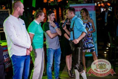 «Октоберфест-2016»: выбор пивной столицы, 23 сентября 2016 - Ресторан «Максимилианс» Новосибирск - 15