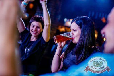 «Октоберфест-2016»: выбор пивной столицы, 23 сентября 2016 - Ресторан «Максимилианс» Новосибирск - 16