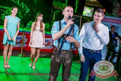 «Октоберфест-2016»: выбор пивной столицы, 23 сентября 2016 - Ресторан «Максимилианс» Новосибирск - 17