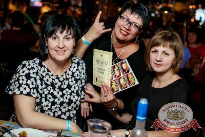«Октоберфест-2016»: выбор пивной столицы, 23 сентября 2016 - Ресторан «Максимилианс» Новосибирск - 22