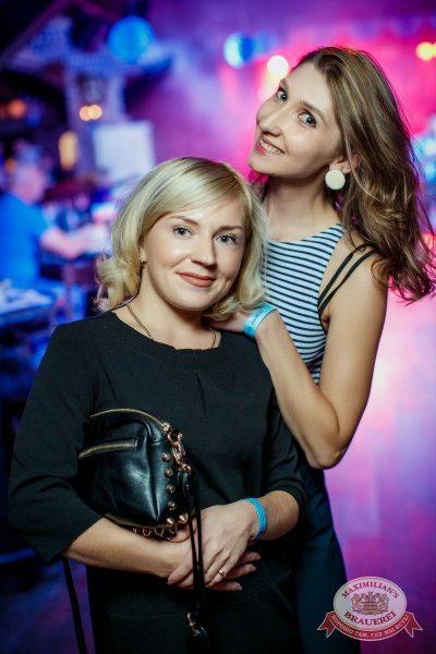«Октоберфест-2016»: выбор пивной столицы, 23 сентября 2016 - Ресторан «Максимилианс» Новосибирск - 23