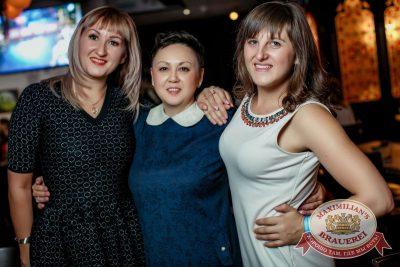 «Октоберфест-2016»: выбор пивной столицы, 23 сентября 2016 - Ресторан «Максимилианс» Новосибирск - 24