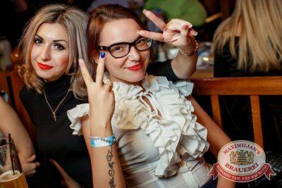 «Октоберфест-2016»: выбор пивной столицы, 23 сентября 2016 - Ресторан «Максимилианс» Новосибирск - 26