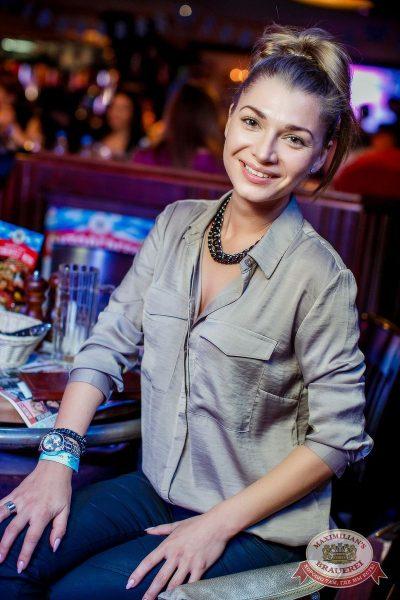 «Октоберфест-2016»: выбор пивной столицы, 23 сентября 2016 - Ресторан «Максимилианс» Новосибирск - 27