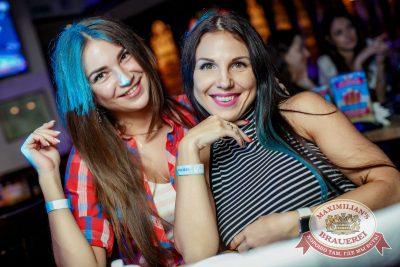 «Октоберфест-2016»: выбор пивной столицы, 23 сентября 2016 - Ресторан «Максимилианс» Новосибирск - 31