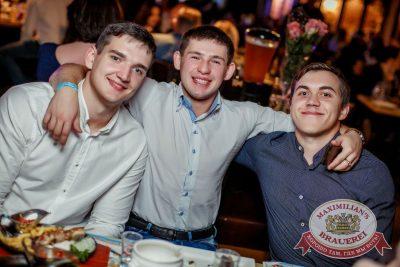 «Октоберфест-2016»: выбор пивной столицы, 23 сентября 2016 - Ресторан «Максимилианс» Новосибирск - 32