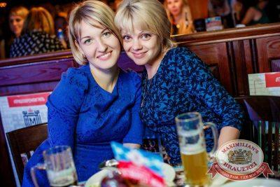 «Октоберфест-2016»: выбор пивной столицы, 23 сентября 2016 - Ресторан «Максимилианс» Новосибирск - 33