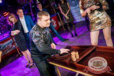«Октоберфест-2016»: выбор Короля и Королевы (второй тур), 24 сентября 2016 - Ресторан «Максимилианс» Новосибирск - 02
