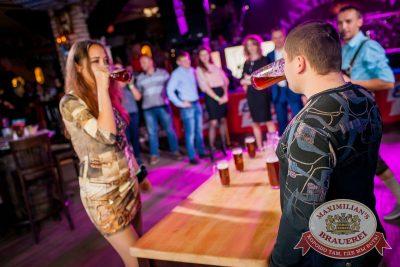 «Октоберфест-2016»: выбор Короля и Королевы (второй тур), 24 сентября 2016 - Ресторан «Максимилианс» Новосибирск - 03