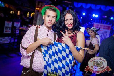 «Октоберфест-2016»: выбор Короля и Королевы (второй тур), 24 сентября 2016 - Ресторан «Максимилианс» Новосибирск - 04