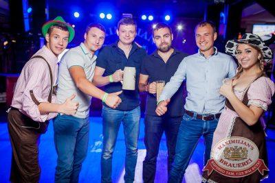 «Октоберфест-2016»: выбор Короля и Королевы (второй тур), 24 сентября 2016 - Ресторан «Максимилианс» Новосибирск - 05