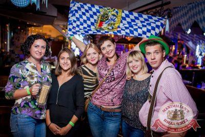 «Октоберфест-2016»: выбор Короля и Королевы (второй тур), 24 сентября 2016 - Ресторан «Максимилианс» Новосибирск - 06