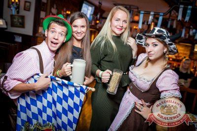 «Октоберфест-2016»: выбор Короля и Королевы (второй тур), 24 сентября 2016 - Ресторан «Максимилианс» Новосибирск - 09