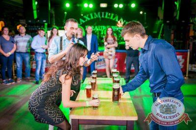 «Октоберфест-2016»: выбор Короля и Королевы (второй тур), 24 сентября 2016 - Ресторан «Максимилианс» Новосибирск - 16