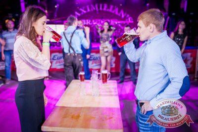 «Октоберфест-2016»: выбор Короля и Королевы (второй тур), 24 сентября 2016 - Ресторан «Максимилианс» Новосибирск - 17