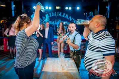 «Октоберфест-2016»: выбор Короля и Королевы (второй тур), 24 сентября 2016 - Ресторан «Максимилианс» Новосибирск - 18