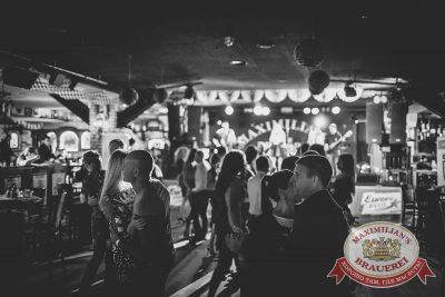 «Октоберфест-2016»: выбор Короля и Королевы (второй тур), 24 сентября 2016 - Ресторан «Максимилианс» Новосибирск - 20